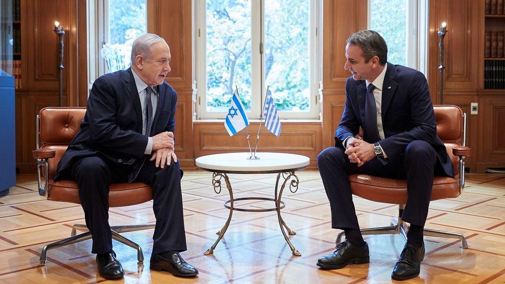 Κυρ. Μητσοτάκης - Μπ. Νετανιάχου: Εμβάθυνση της διμερούς συνεργασίας Ελλάδας - Ισραήλ