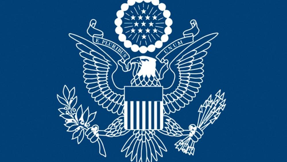 Αμερικανική Πρεσβεία: Οδηγία για αυξημένα μέτρα ασφαλείας στην Ελλάδα την περίοδο των εορτών