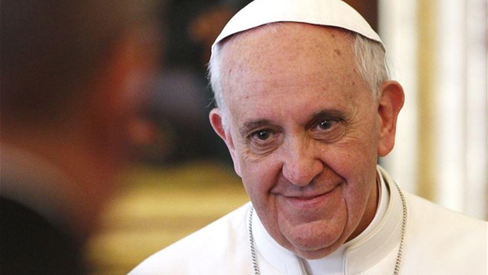 Βόρεια Μακεδονία: Ολοκληρώθηκε η επίσκεψη του Πάπα Φραγκίσκου στα Σκόπια