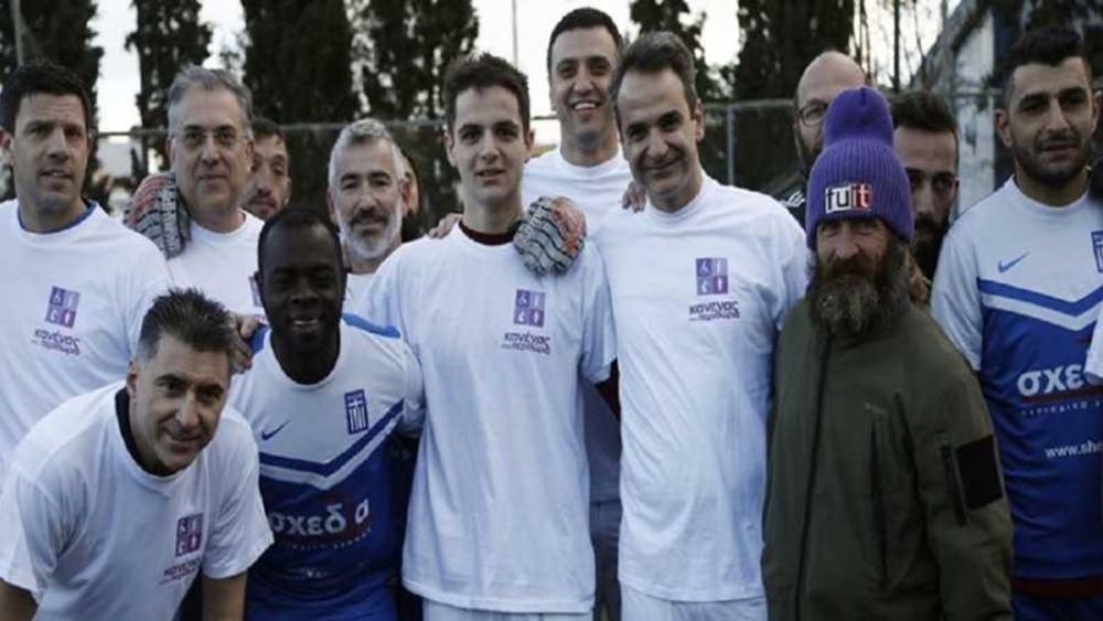 Στο Μαξίμου την Δευτέρα η Εθνική Ομάδα Αστέγων ποδοσφαίρου
