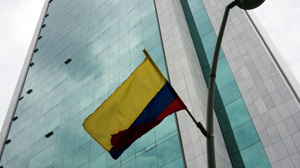 Κολομβία: Για πρώτη φορά, δήμαρχος της Κολομβίας εξελέγη γυναίκα