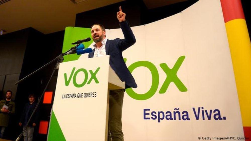 Ισπανία: Ακυρώθηκε η σημερινή λειτουργία που οργάνωνε το Vox στη Σεβίλλη για τις αμβλώσεις