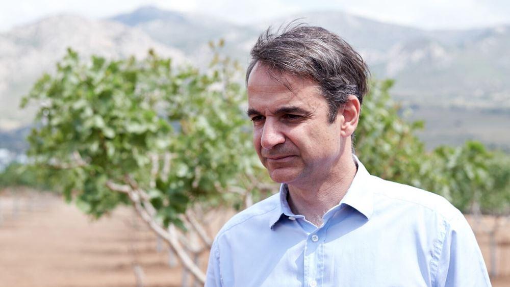 ΝΔ: Ώρα πολυνομοσχεδίου και αποδόμησης ΣΥΡΙΖΑ-ΑΝΕΛ