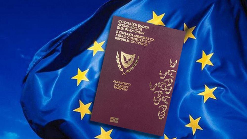 Κύπρος: Επανελέγχονται 2.000 πολιτογραφήσεις αλλοδαπών
