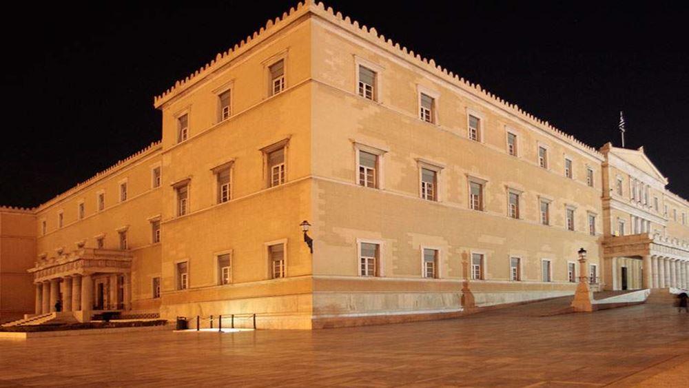 Υπογράφηκε η σύμβαση για την αποκατάσταση του διατηρητέου κτηρίου της Βουλής επί της οδού Φιλελλήνων