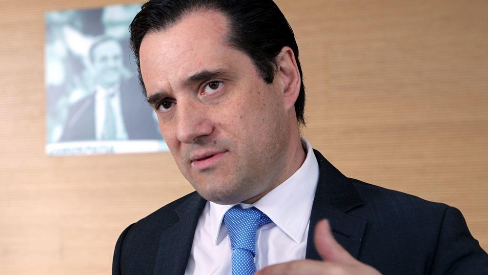 Άδ. Γεωργιάδης: Η επένδυση στην Αφάντου της Ρόδου θα γίνει