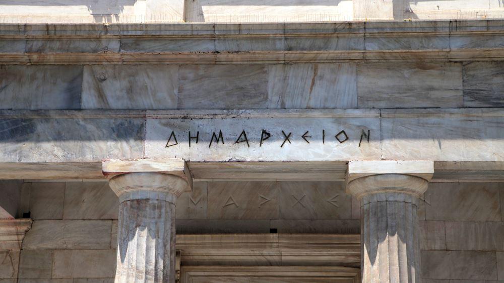 """Παρέμβαση του Δημοτικού Συμβουλίου Αθηνών για το """"ΒΟΤΡΥΣ"""""""