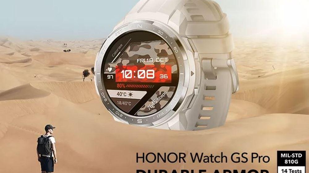 Νέο έξυπνο ρολόι με αυτονομία μπαταρίας 25 ημερών έρχεται και στην Ελλάδα