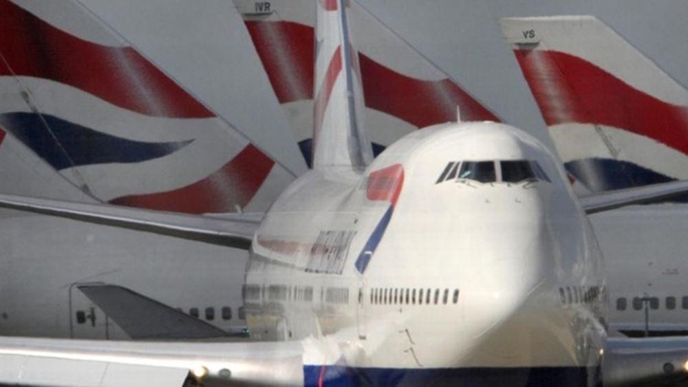 Περιέκοψε τις εκτιμήσεις η ιδιοκτήτρια της British Airways