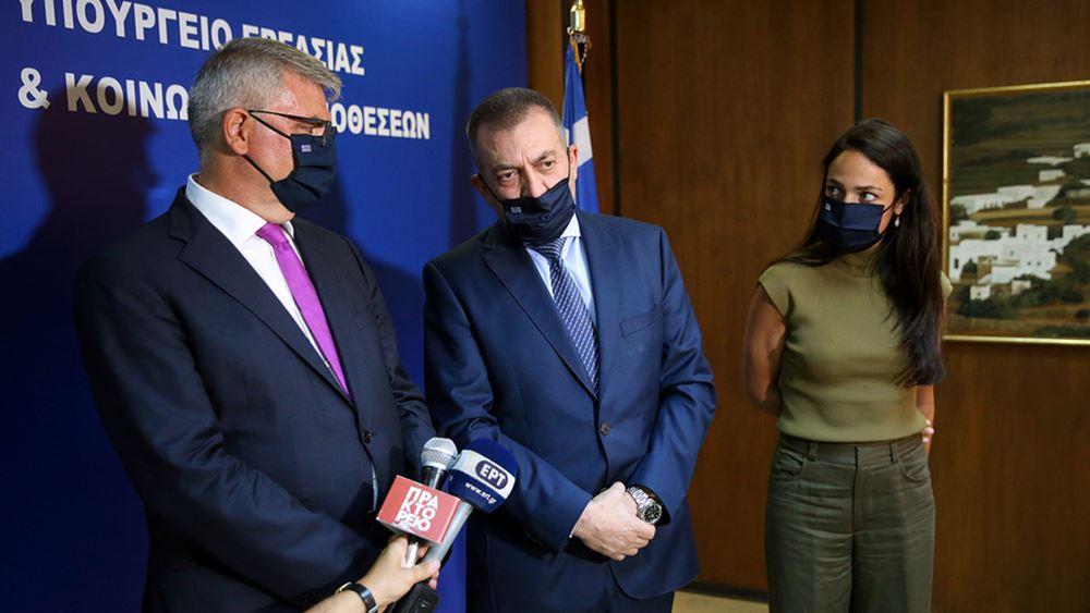 Ο Γ. Βρούτσης υποδέχτηκε στο υπουργείο Εργασίας τον νέο υφυπουργό, Π. Τσακλόγλου