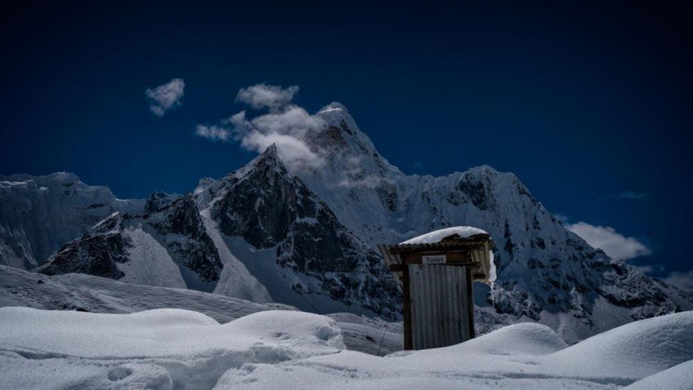 Ιταλία: Δύο ορειβάτες έχασαν τη ζωή τους στη βόρειο Λομβαρδία