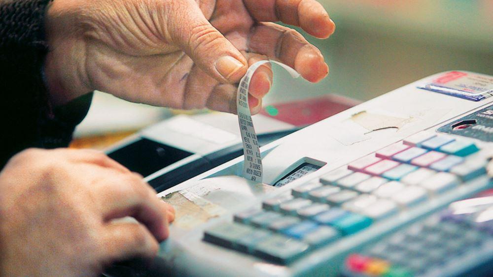 ΓΣΕΒΕΕ: Να θεσμοθετηθεί άμεσα και συνολικά η μείωση του ΦΠΑ στην εστίαση
