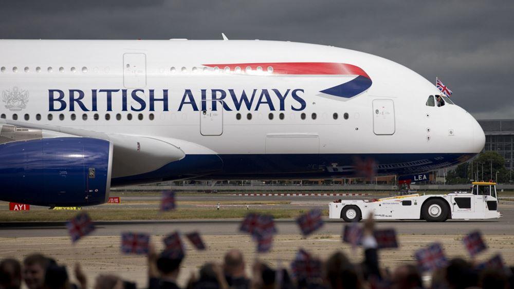 """Αναγκαστική προσγείωση για αεροπλάνο της British Airways στο """"Ελευθέριος Βενιζέλος"""""""