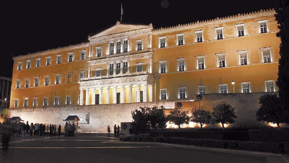 Αναθεώρηση Συντάγματος: Απλή αναλογική, ψήφος των απόδημων Ελλήνων και ισοσκελισμένοι προϋπολογισμοί στο επίκεντρο