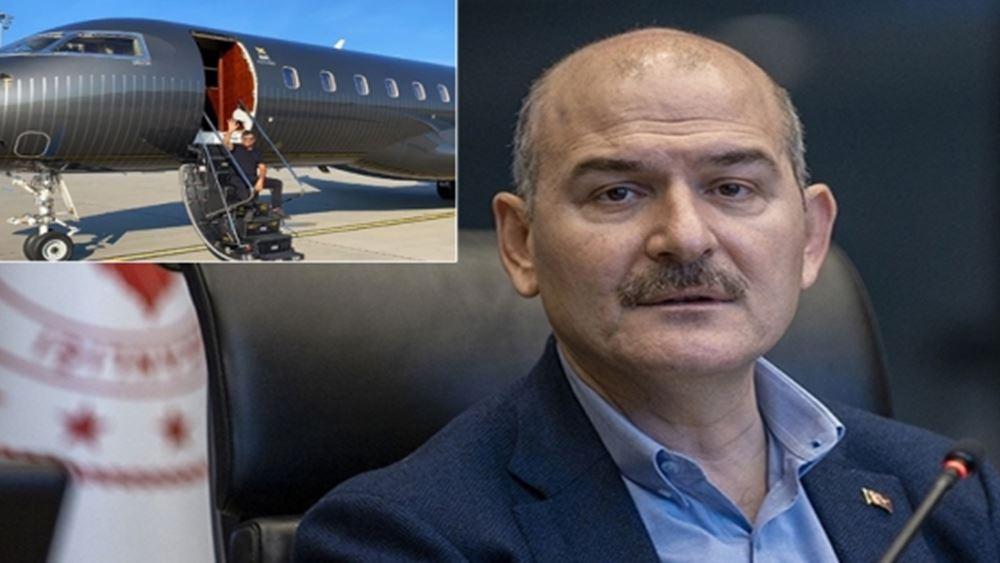 """Τουρκία: Ο Σ. Σοϊλού είχε """"σαν ταξί"""" το ιδιωτικό αεροπλάνο του επιχειρηματία που συνελήφθη στην Αυστρία"""