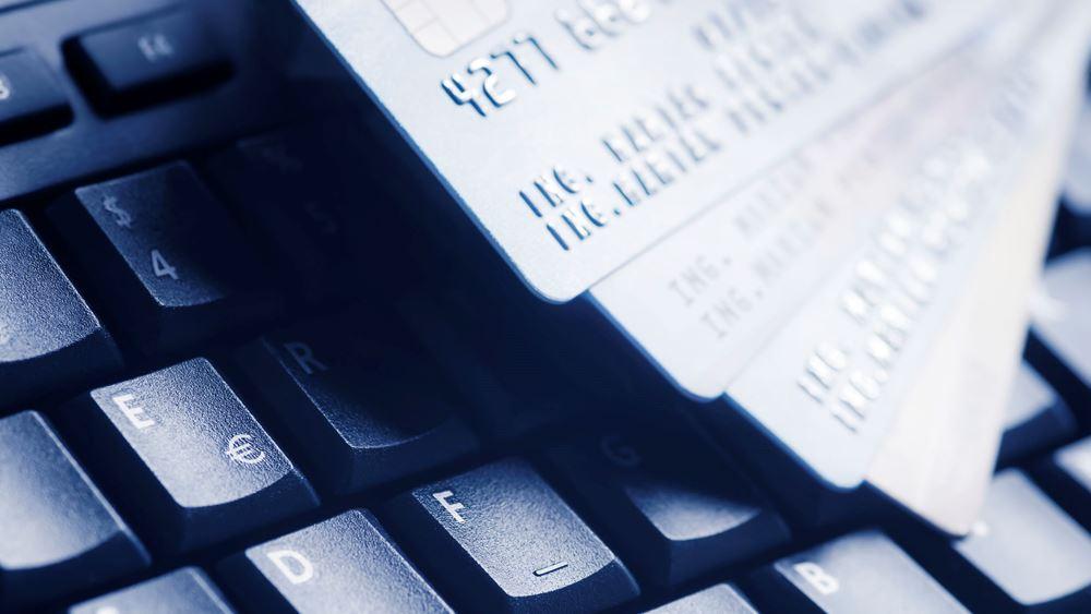 Υπερδιπλασιάστηκαν το 2020 οι e-απάτες - Η περίπτωση των Dr Martens