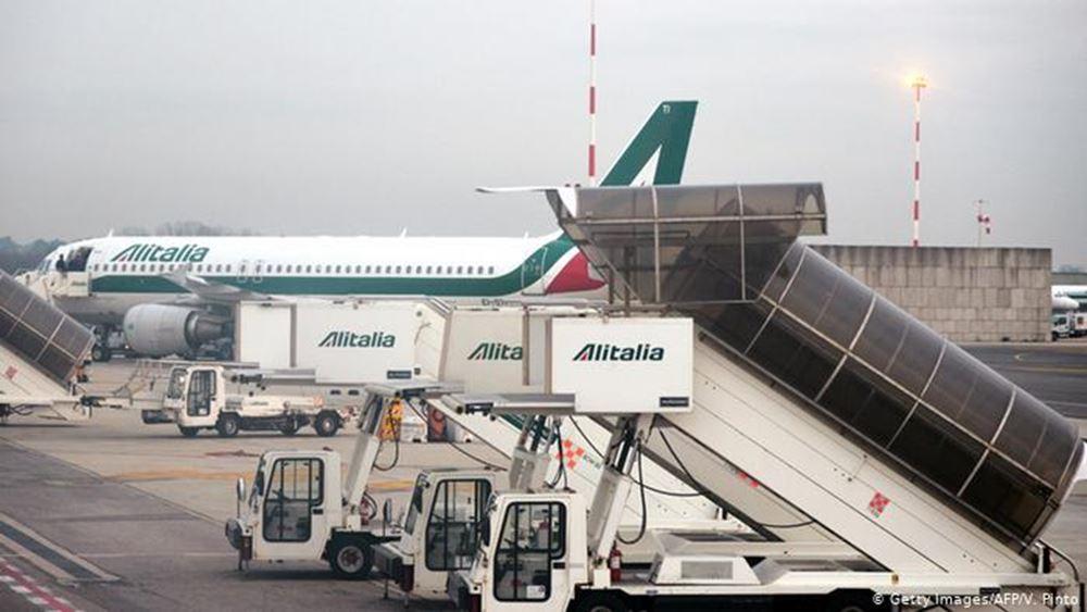 Η Ιταλία ετοιμάζει χρηματοδότηση-γέφυρα 350 εκατ. ευρώ για την Alitalia