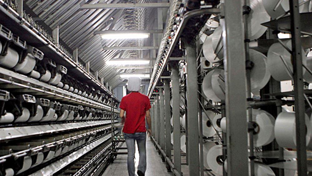 ΗΠΑ: Πτώση 0,1% στις εργοστασιακές παραγγελίες τον Οκτώβριο
