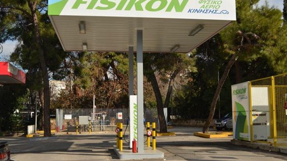 Χαμηλή η διείσδυση των οχημάτων φυσικού αερίου