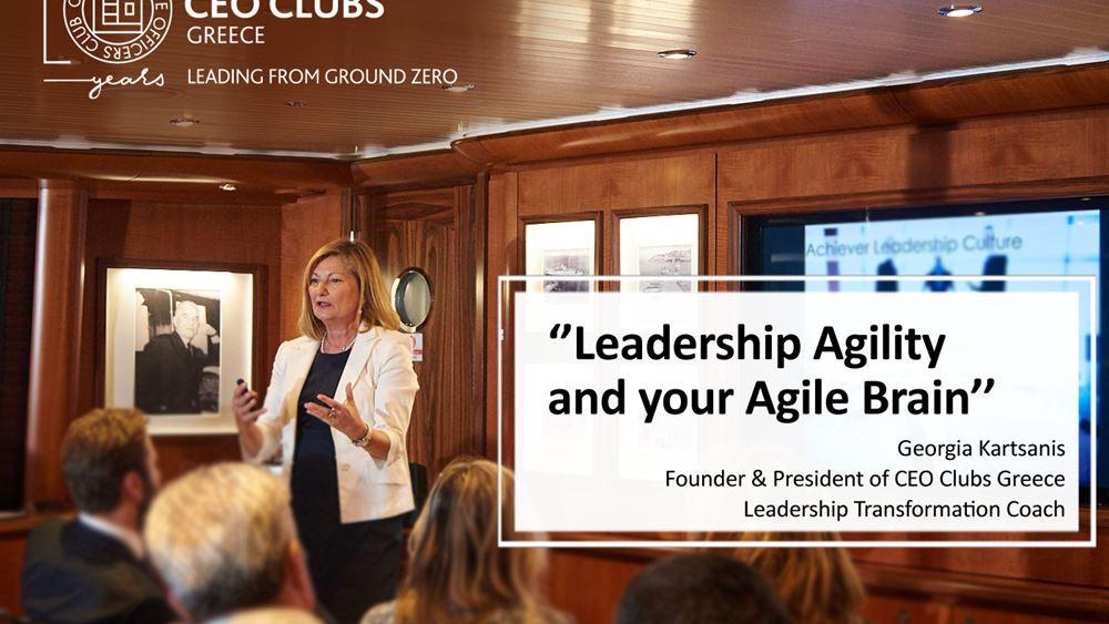 Ηγετική Ευκινησία (Leadership Agility): Το βασικότερο συστατικό του Ηγετικού Ανασχηματισμού (Transformational Leadership)