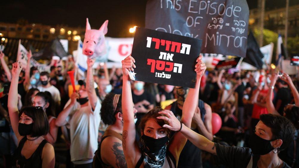 Ισραήλ: Μαζικές διαδηλώσεις κατά του πρωθυπουργού Νετανιάχου