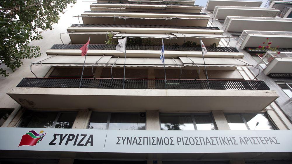 Σε εξέλιξη η συνεδρίαση της ΠΓ του ΣΥΡΙΖΑ