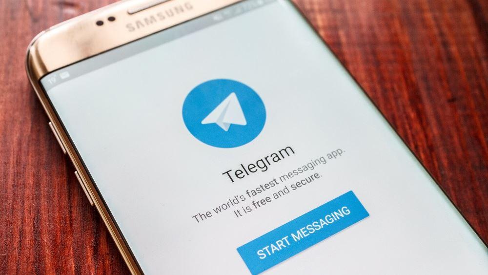 """Η """"πτώση"""" του Facebook έστειλε 70 εκατ. νέους χρήστες στο Telegram"""