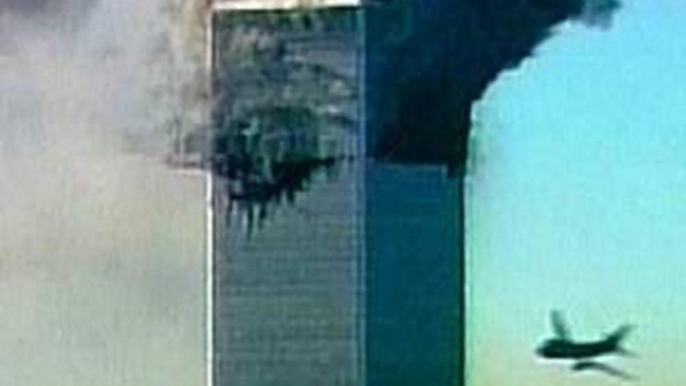 ΗΠΑ: Η Νέα Υόρκη τιμά τα θύματα της 11ης Σεπτεμβρίου, 18 χρόνια μετά