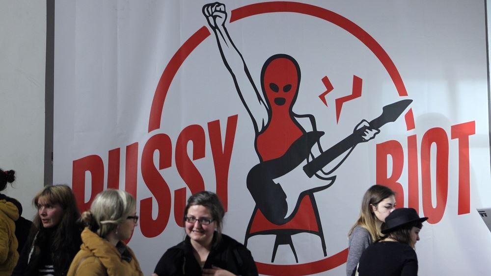 Ρωσία: Συνελήφθη ένα ακόμη μέλος του πανκ συγκροτήματος Pussy Riot