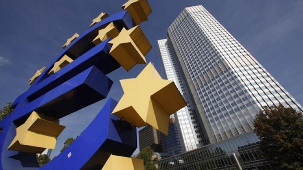 Σταθερό το εγγεγραμμένο κεφάλαιο της ΕΚΤ μετά την αποχώρηση της Bank of England