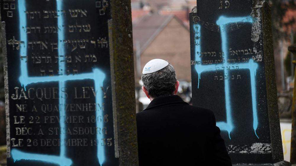 Γαλλία: Αγκυλωτοί σταυροί και αντισημιτικά συνθήματα, ακόμη μια φορά, σε εβραϊκό νεκροταφείο