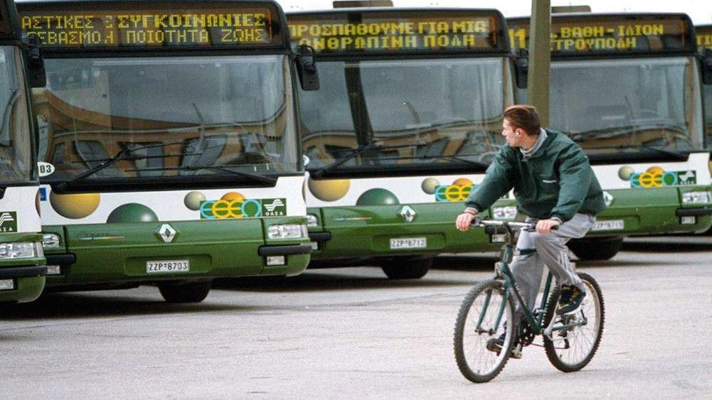 Υποδομών: Διαγωνισμός €461 εκατ. για την προμήθεια έως 750 λεωφορείων