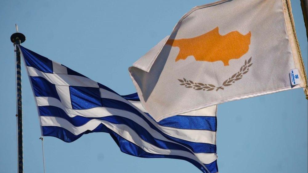 Υπογραφή μνημονίου συνεργασίας Ελλάδας - Κύπρου σε θέματα υποδομών και μεταφορών