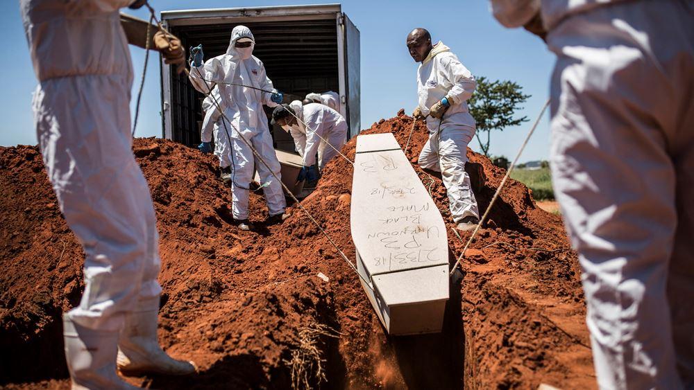 Αφρική: Η Ήπειρος με το υψηλότερο ποσοστό θνητότητας κρουσμάτων κορονοϊού