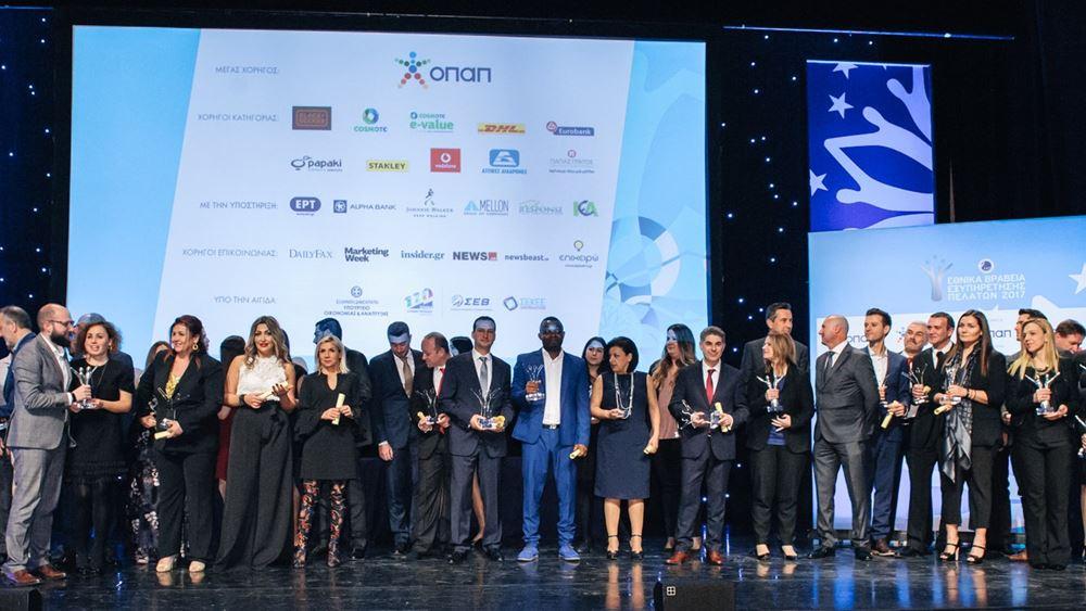 Τα Εθνικά Βραβεία Εξυπηρέτησης Πελατών 2018 αναδεικνύουν τους … πρωταθλητές της εξυπηρέτησης