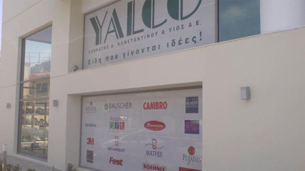 Yalco: Μείωση κύκλου εργασιών στο εννεάμηνο του 2020