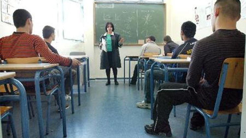 Υποχωρεί το ενδεχόμενο αλλαγής του Ποινικού Κώδικα για τα αυτόφωρα των εκπαιδευτικών