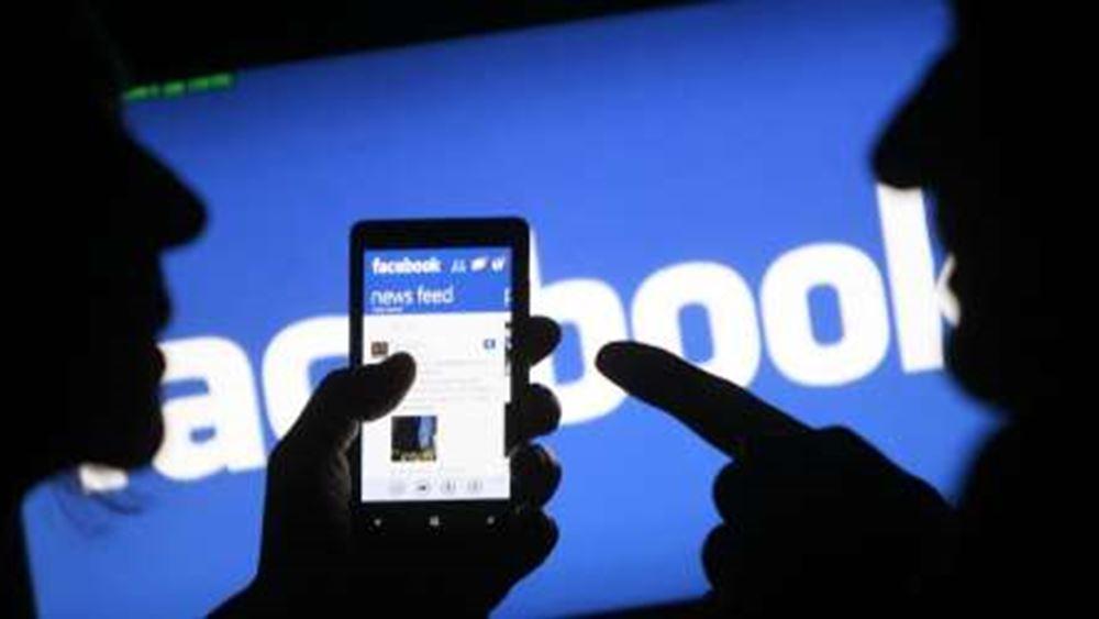 Το Facebook μπλοκάρισε τους λογαριασμούς δύο νεοφασιστικών οργανώσεων