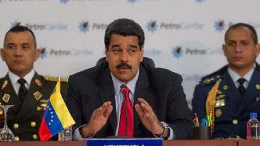 Βενεζουέλα: Ο Μαδούρο ευχαρίστησε το Ιράν μετά την άφιξη του πρώτου ιρανικού πετρελαιοφόρου στη χώρα