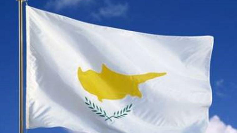 Άγκυρα: Θέλει πλήρη κατάργηση της Κυπριακής Δημοκρατίας