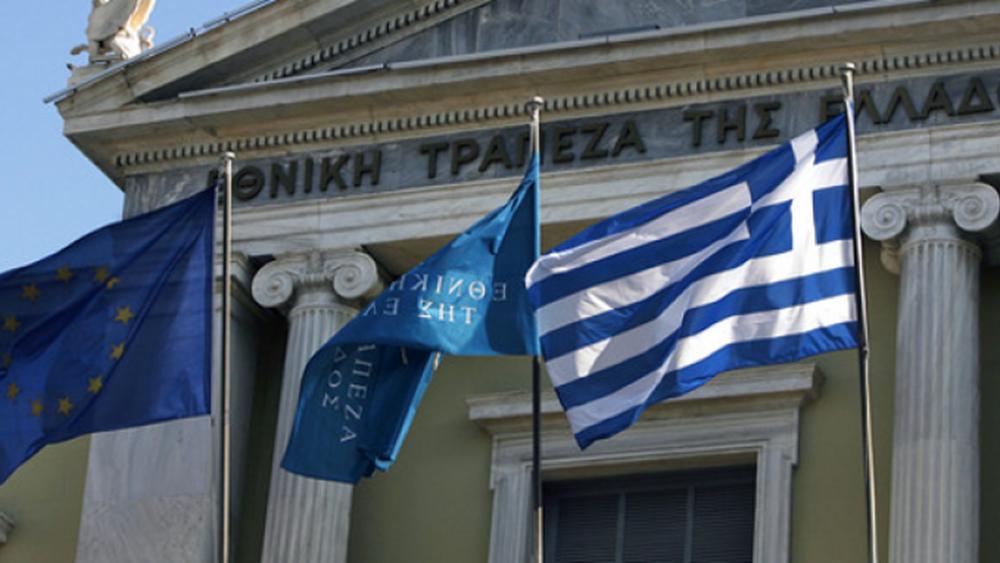 Εθνική Τράπεζα: Ενημερώθηκαν εγκαίρως οι αρμόδιες αρχές