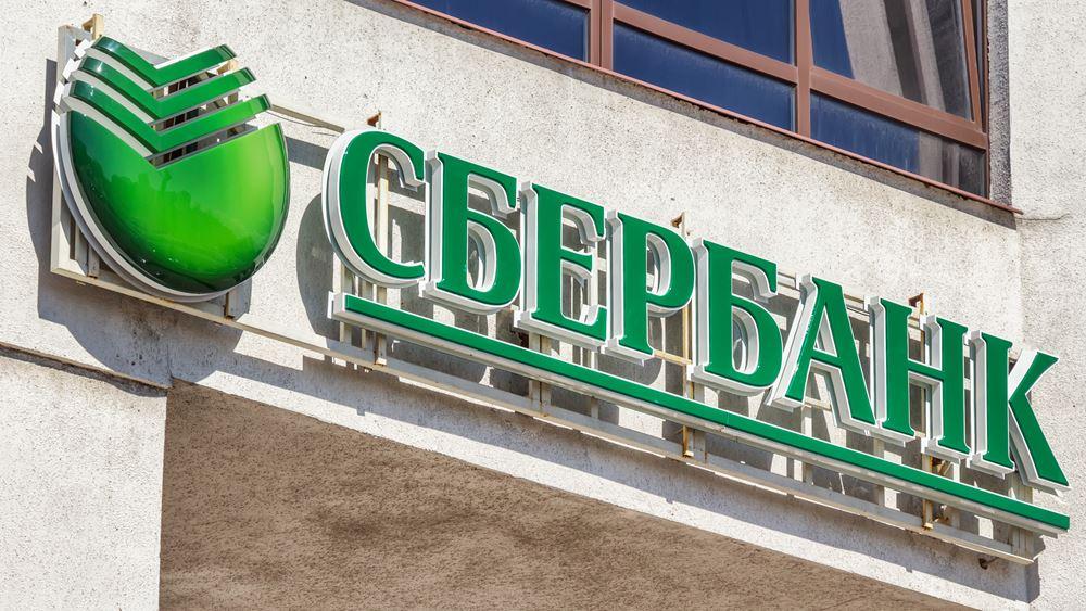 Η ρωσική Sberbank προτίθεται να ολοκληρώσει την πώληση της τουρκικής Denizbank έως τα τέλη Ιουλίου