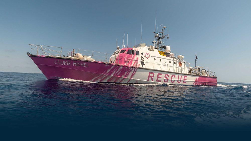 Ιταλία: Το πλοίο διάσωσης του Banksy κάλεσε σε βοήθεια