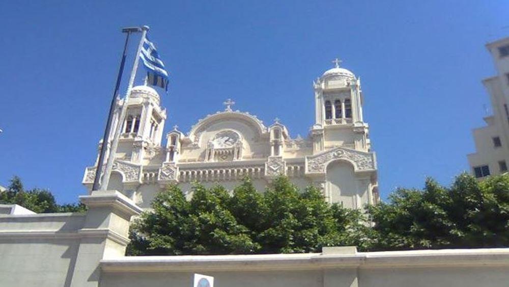 Το Πατριαρχείο Αλεξανδρείας έδωσε 200.000 αιγυπτιακές λίρες στην Αίγυπτο