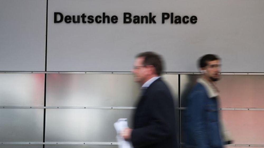 Το μέλλον της Deutsche Bank μοιάζει περισσότερο με της Fannie Mae, παρά με της Lehman