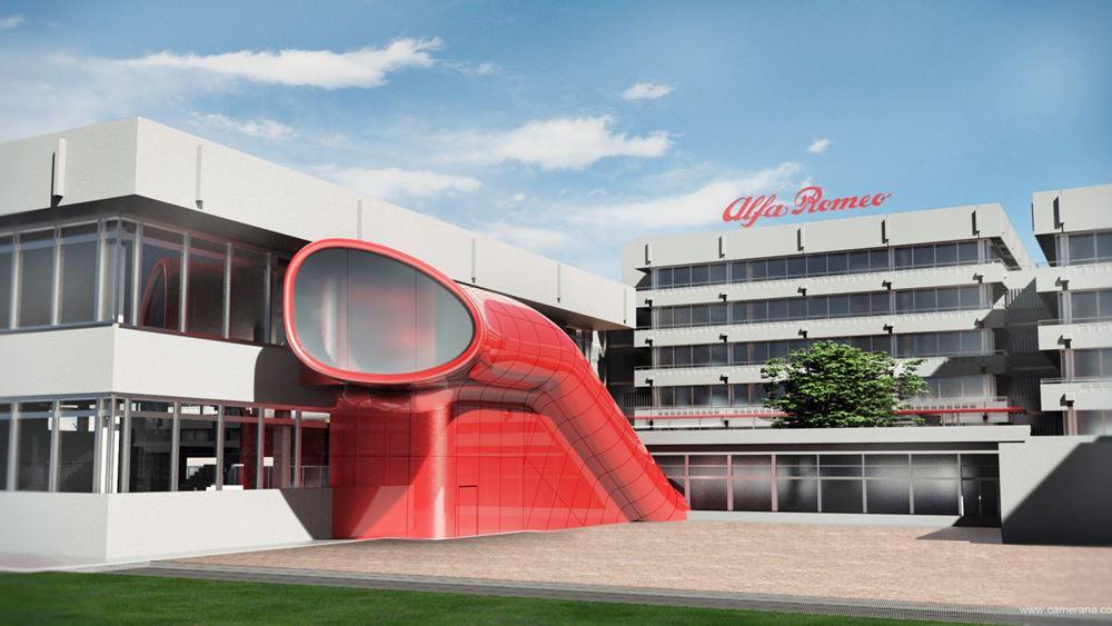 """Το """"ληξιαρχείο"""" της Alfa Romeo κλείνει 60 χρόνια ζωής"""