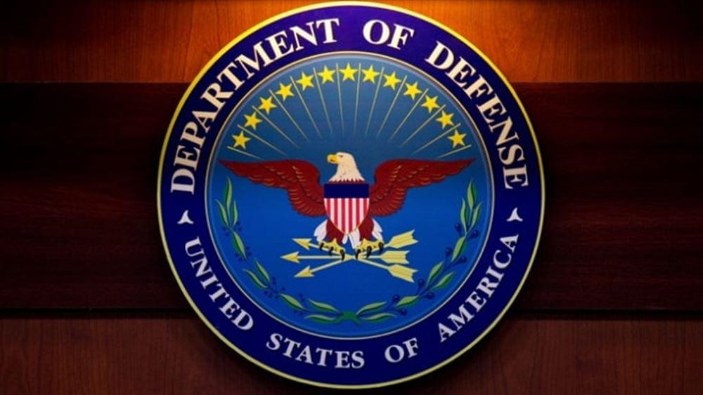 ΗΠΑ: Δέματα με τοξική ουσία έφτασαν στο ταχυδρομείο του Πενταγώνου
