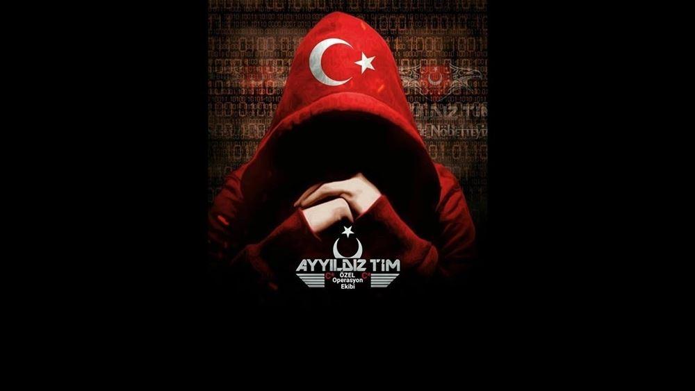 """""""Επίθεση"""" Τούρκων χάκερς στην ιστοσελίδα του υπουργείου Εργασίας"""