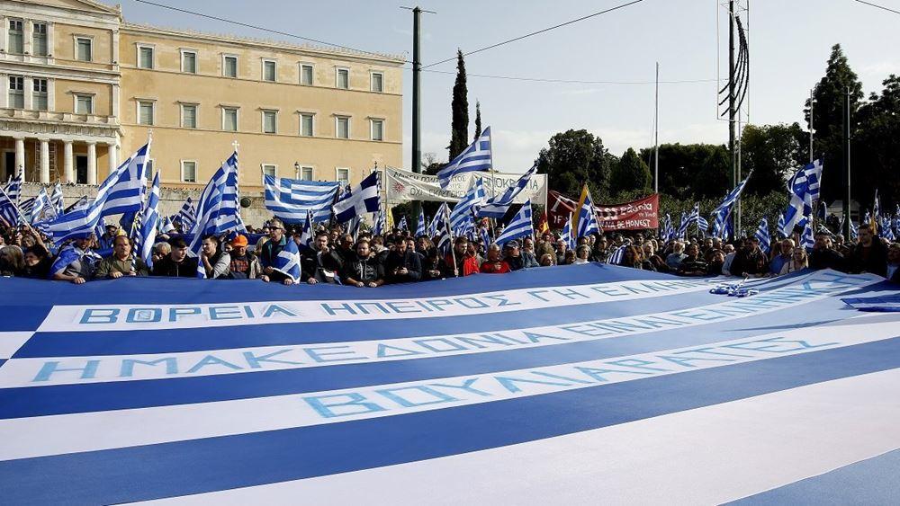 Προετοιμασίες και μέτρα ασφαλείας για το συλλαλητήριο της Κυριακής