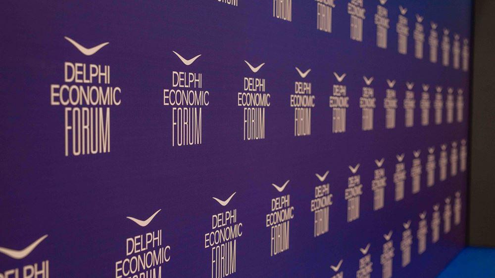 Οικονομικό Φόρουμ Δελφών: Η Ηγεσία και η στάση των νέων